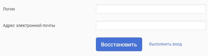 Самаратруд пароль