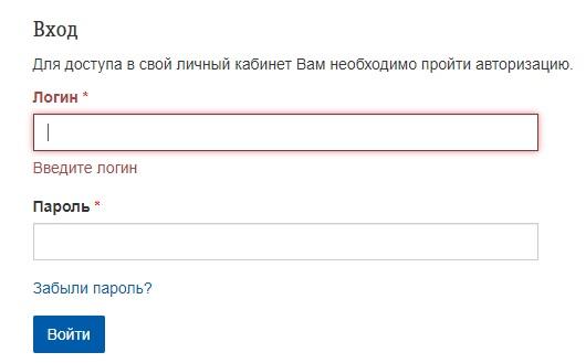 ФДО ТУСУР вход