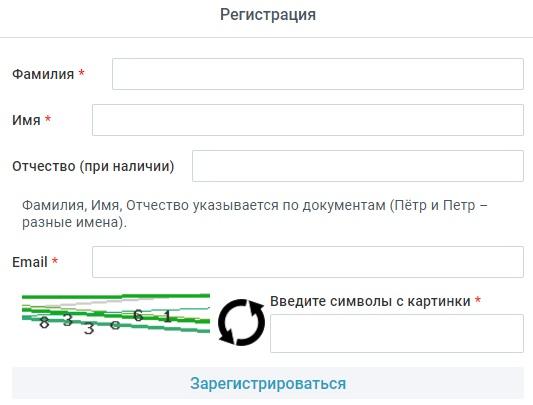 УГНТУ регистрация