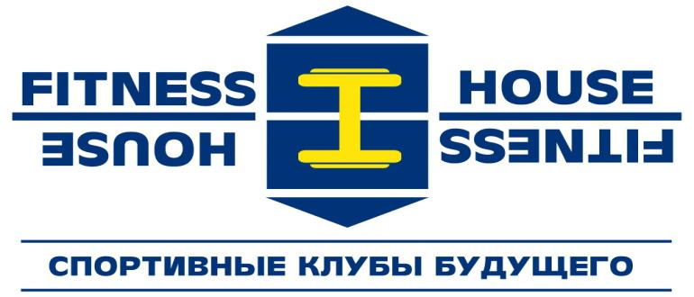 Фитнес Хаус