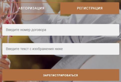 ППФ регистрация