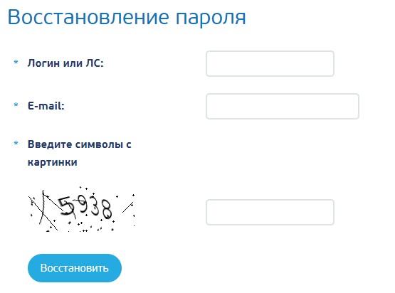 Проводник Росводоканал пароль
