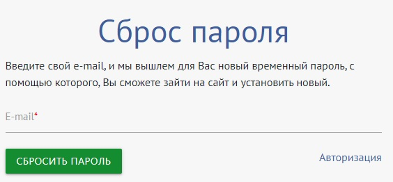 СПбПУ пароль