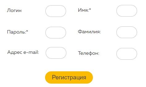 ПитерОйл регистрация