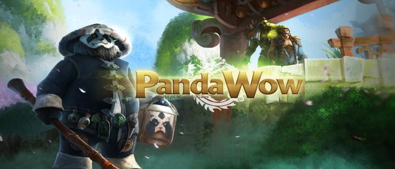 PandaWoW