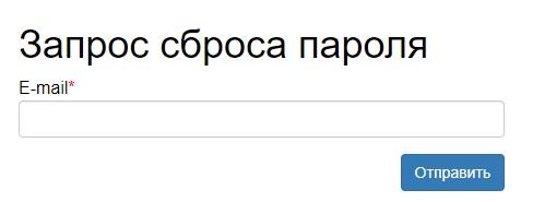 РХТУ пароль