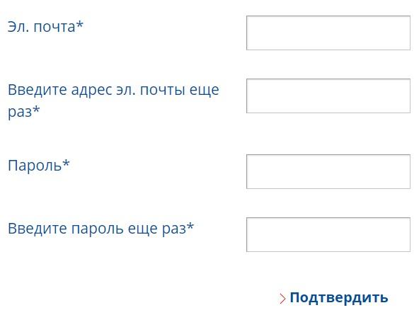 Фукс регистрация