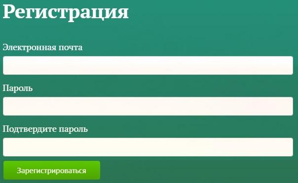 СолодовЪ регистрация