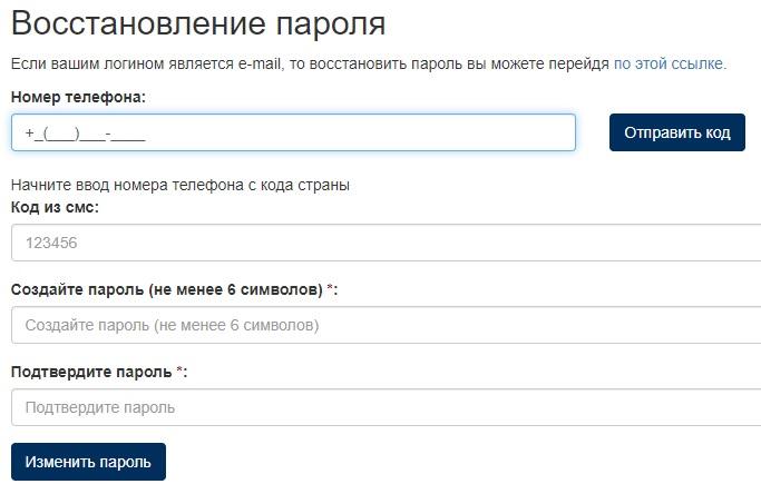 ПСПФНР пароль