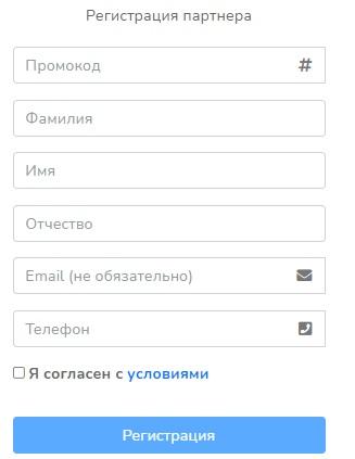 Реджувитал регистрация