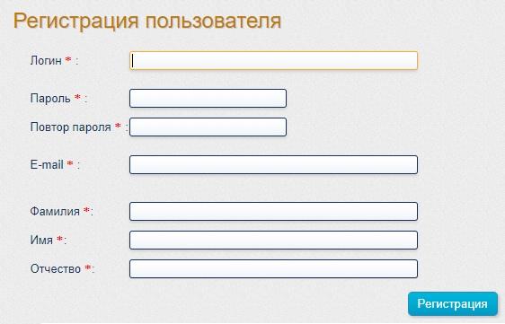 Марафоны регистрация
