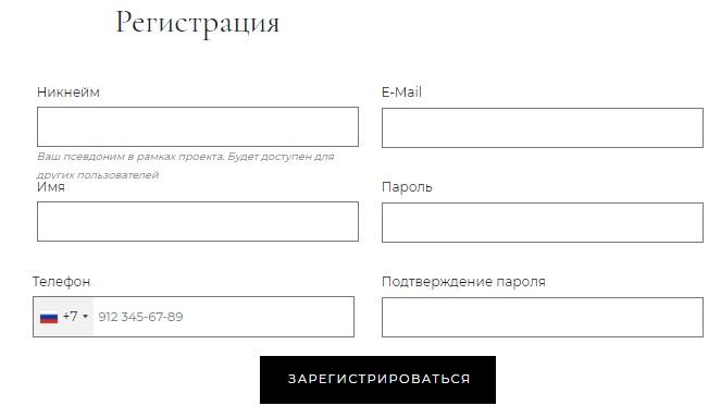 Марафон чудес Марии Бразговской регистрация
