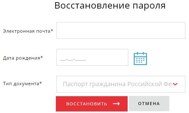 Эквифакс пароль