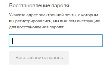 Контур Маркет пароль