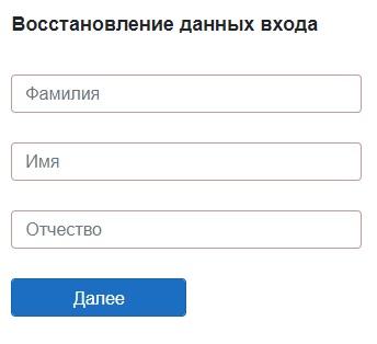 РоСТфинанс пароль