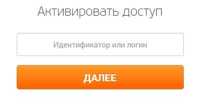 УБРиР регистрация
