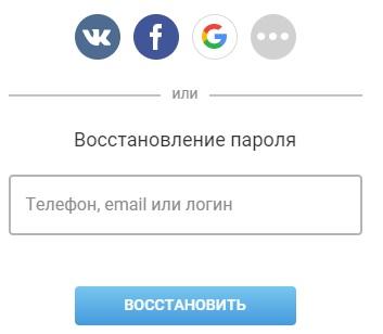 Ярмарка Мастеров пароль