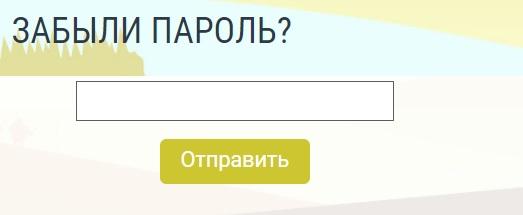 РР4 пароль