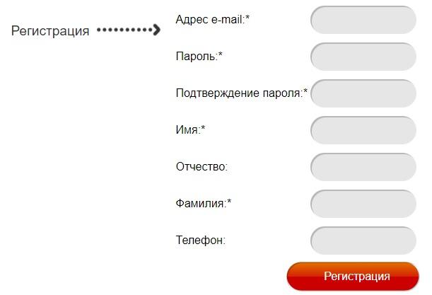 РостОК регистрация