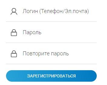 Ростоврегионгаз регистрация