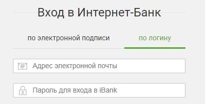 ОТП Банк вход
