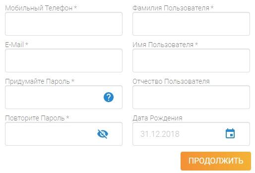 Саратовэнерго регистрация