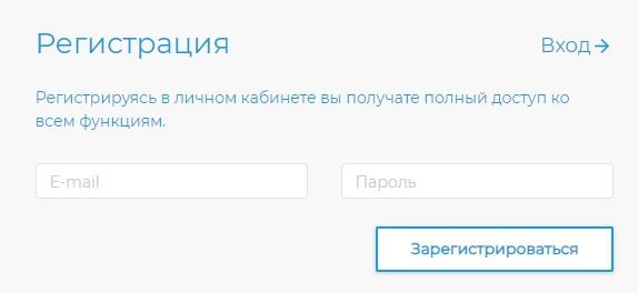 Сапфир регистрация