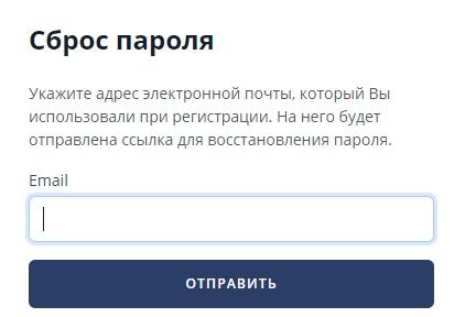 СамГУПС пароль