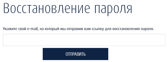 Школа «Летово» пароль