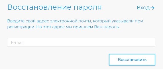 Лобненский водоканал пароль