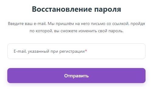 Май Шоп пароль