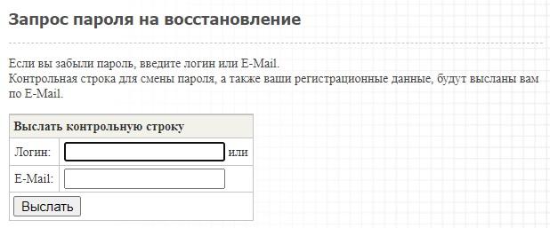 Полигон пароль