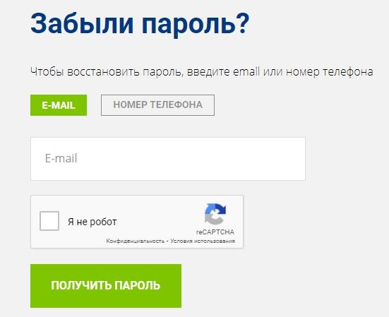 Фикс Прайс пароль