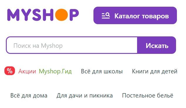 Май Шоп каталог