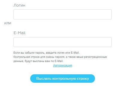 ИРНИТУ пароль