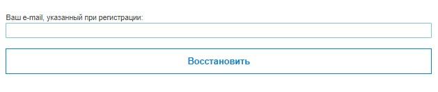 КНИТУ пароль