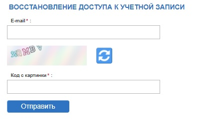 ОГУ пароль