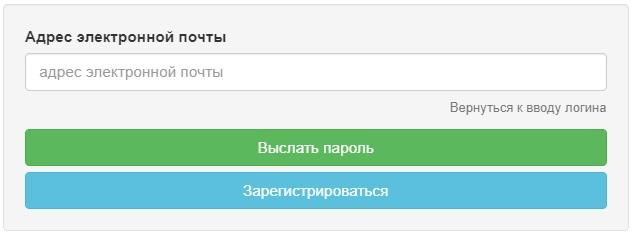Люберецкий пароль