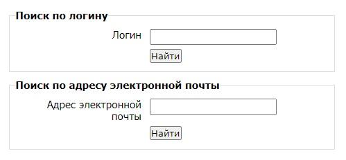 МТИ СДО пароль