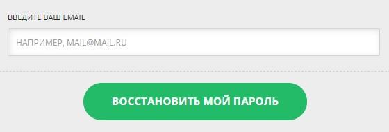 Навигатор пароль