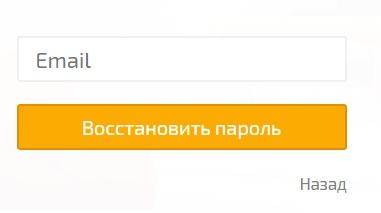 Амакидс пароль