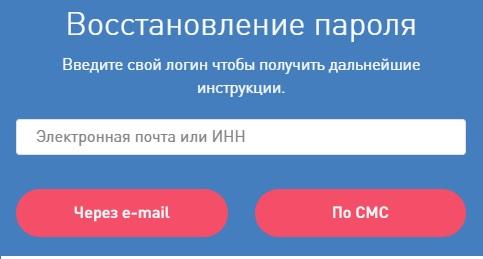 Мега Гроши пароль