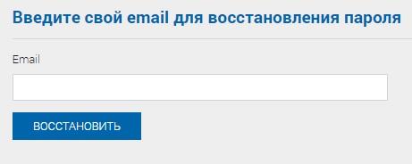 МГСУ пароль