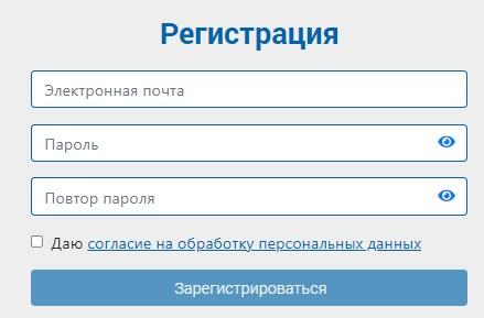 МГСУ регистрация
