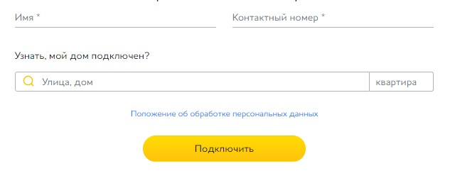 Повернет регистрация