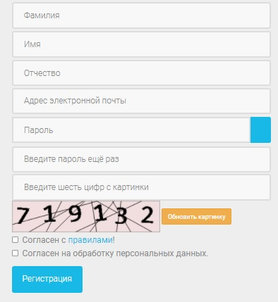 КубГУ регистрация