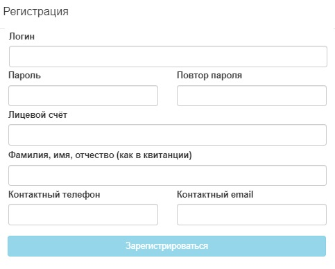 Люберецкий регистрация