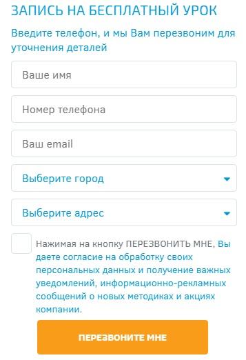Амакидс регистрация