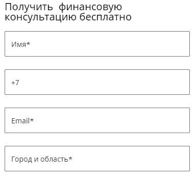 МетЛайф регистрация