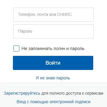 ФИС-ОКО регистрация